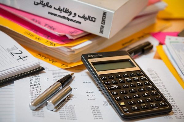 وظایف و تکالیف مالیاتی اشخاص حقیقی و حقوقی